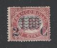 REGNO D´ITALIA -1878- Francobolli Di Servizio, Valore Usato Da 1,00 L. Soprastampato 2 C. -in Buone Condizioni - DC0547. - 1861-78 Vittorio Emanuele II