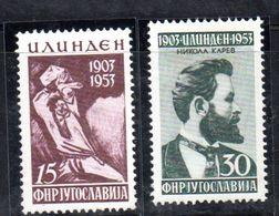 ES319 - YUGOSLAVIA 1953, Serie  N. 636/637  *** - Nuovi
