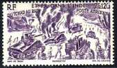 Inde PA N° 13** - India (1892-1954)