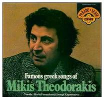 * LP * FAMOUS GREEK SONGS OF MIKIS THEODORAKIS (Dutch 1971 Ex-!!!) - Country En Folk