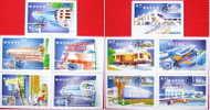 1999 MACAO MORDEN BUILDING MC 10V - 1999-... Chinese Admnistrative Region