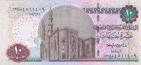 EGYPT 10 EGP 2006 P-64 SIG/ OQDA #21b UNC W/M KING TUT MASK */* - Egypt