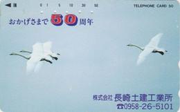 Télécarte Japon Oiseau - CYGNE 3 Cygnes En Vol - SWAN Bird In Flight Japan Phonecard- SCHWAN Vogel - 30 - Birds