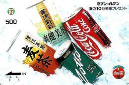 JAPAN 500 U ORANGE TRAIN CARD COCA COLA CAN READ DESCRIPTION CAREFULLY !! - Japan