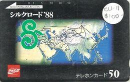 JAPAN 50 U COCA COLA ASIA MAP TAMURA VERY SCARCE CAT. CODE:CU11READ DESCRIPTION !! - Japan