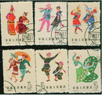 1963 CHINA S55K Chinese Folk Dances (3rd Set) CTO SET - 1949 - ... Volksrepublik