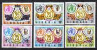 PD261 - LIBERIA : WHO World Health Organization N. 611/6  *** - WHO