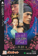 Japan Movie Card - THE LEGEND OF ZORRO - Film Cinema Kino - Kino