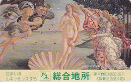 TC JAPON / 110-011 - PEINTURE BOTTICELLI / Naissance De Venus / Coquillage - Painting Shell Italy Rel JAPAN Pc - 04 - Peinture