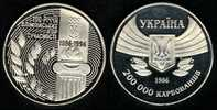 "UCRANIA  200.000 KARBOVANTSIV Cu Ni SC/UNC 1.996  Km#24 Proof ""Olympic Flame And Logo""   DL-2416 - Ucrania"