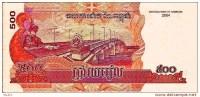 """**2004**  500 Riels  """"CAMBODGE""""         UNC   Bc104 - Cambodia"""