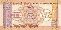 MONGOLIA  20 MONGO 1993  KM#50  PLANCHA/UNC   DL-3269 - Mongolia