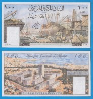 ARGELIA  100  DINARES  1-1-1964  KM#125  EBC/XF  DL-4199 - Argelia