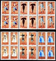 France 3917 / 21** Opéras De Mozart ( Blocs De 4 ) - France