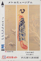 Carte Japon Art Peinture - GEISHA En Kimono Costume Traditionnel - Japanese Woman In Traditional Costume Japan Card - 08 - Schilderijen
