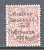 Ireland 25   (o) - 1922 Provisional Government