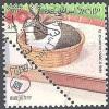Israel 1998 Michel 1479 O Cote (2007) 0.70 Euro Lapin Cachet Rond - Gebruikt (met Tabs)