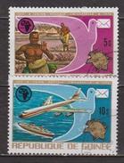 Tam Tam, Musique - GUINEE - U.P.U - Avion De Ligne - 1974 - Guinée (1958-...)