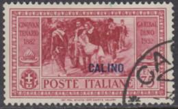 EGEO - CALIMNO - GARIBALDI N.22 - Cv 45 Euro USED - LUXUS GESTEMPELT - USATO - Egeo (Calino)