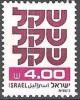Israel 1981 Michel 863YI O Cote (2007) 0.90 Euro Shekel - Usados (sin Tab)