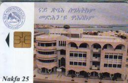 ERITREA 25 NAFKA BUILDING CHIP MINT ERI-4 READ DESCRIPTIONCAREFULLY  !! - Eritrea