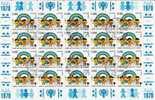 Spz395/ UNO Genf, Jahr Des Kindes 1979.  2 Kleinbögen, Sonderstempel - Gebraucht
