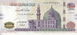 EGYPT  COVERS > FDC > 1998 > POST DAY KING TUT - Egyptology