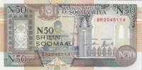 SOMALIA 50 N SHILLINGS 1991 P-R2 MAQADISHO FORCES ISSUE UNC */* - Somalia