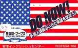 Phonecard USA  Related - Telecarte USA Reliée (37) - Telefonkarte USA Verbunden -- Japan - Landscapes