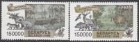 BELARUS  EUROPA  1999  ** MNH - Europa-CEPT