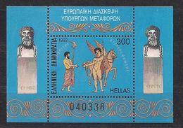 Greece Griekenland Yvertn° Bloc 10 *** MNH Cote 12,50 Euro - Blocks & Sheetlets