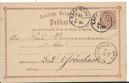 BRS174 / Käferthal, Alt-Baden-Stempel. Spät Verwendet 1874 Auf Brustschild-Ganzsache - Allemagne