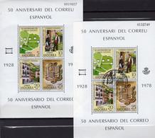 Marke Auf Marke 1982 Briefmarken-Ausstellung Französisch Andorra 325 Plus Block 1 ** 5€ Philatic Bloc Sheet From Europa - Andorre Français