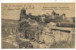 Forteresse De Kamieniec Pod Widok Na Fortece Turecka Turkish Fortress - Ukraine