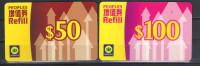 Hong Kong Peoples Refill  $50, $100 - Hong Kong