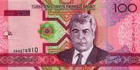 TURKMENISTAN-100 -MANAT 2005 UNC Pick N°-  17 - Turkménistan