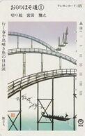 Télécarte Japon - COCA COLA / BASEBALL - COKE Japan Sport Phonecard - 196 - Japan