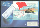 """USSR COVER Used NUCLEAR ICEBREAKER """"ARKTIKA"""" BRISE-GLACE EISBRECHER ATOMIQUE NORTH POLE ARCTIC POLAR NORD Mailed - Polar Ships & Icebreakers"""