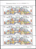 1999 MACAO Cultures SHEETLET OF 4 SETS - Blocks & Sheetlets