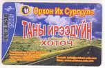 TELECOMongolia  1500  -   Opxoh Nx Cypryyn  Belle  Route   T  B  E - Mongolie