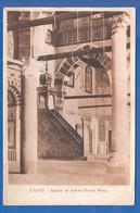 Egypt; Cairo; Interior Of Sultan Hassan Mosque - El Cairo
