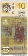 """*pas Courant*  10 Dinars    """"SERBIE""""       2006        Ble15 - Bosnia Erzegovina"""
