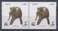 Egypte N°220 PA** (X2) Masque De Toutankhamon - Poste Aérienne