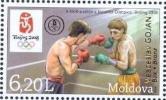 MD 2008-635 OLYMPIC GAMES BEIJING WINER BRONZ MEDAL, MOLDAVIA, 1 X 1v, MNH - Moldawien (Moldau)