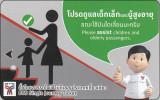 Thailand BTS Card Train People - Eisenbahnen