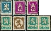 BULGARIA  1945 / 46  -  N.   443  S.g.  ZIG ZAG + 441  . . Us / **  -  Lotto  201 /02/ 04 /05 - Nuovi