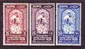Egypt 225-7  *  COTTON - Égypte