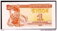 "1 Karbovantsiv   ""UKRAINE""   1991      UNC   Bc123 - Ukraine"
