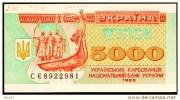 "5000 Karbovantsiv   ""UKRAINE""   1995    P93b  UNC   Bc123 - Ukraine"