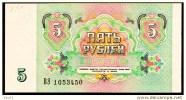 "5 Rubles         ""RUSSIE""     1991    UNC      Bc123 - Rusland"